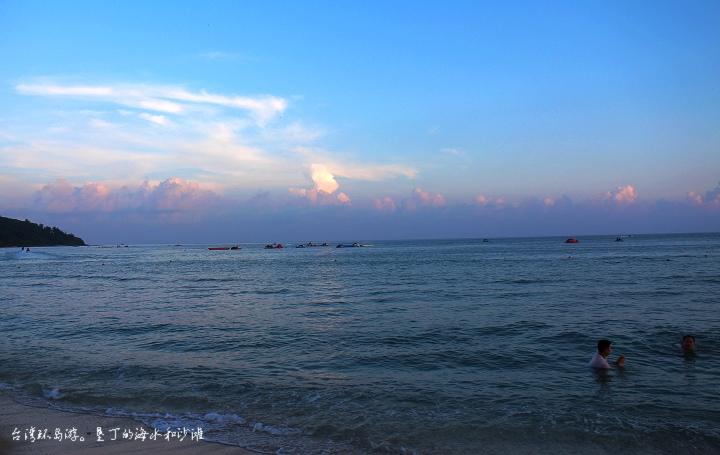 越过大海,这里的旧情依然在(台湾八天七夜行)