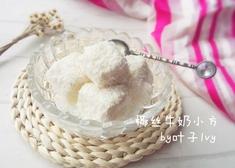 奶香浓郁的椰丝牛奶小方