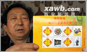 漆器皮影登上邮票