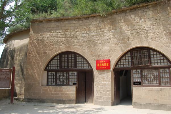 杨家岭毛泽东旧居
