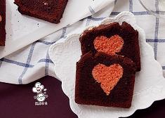 巧克力心形磅蛋糕 用爱心制作美食