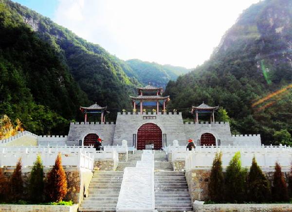 道教名山――老君山风景区