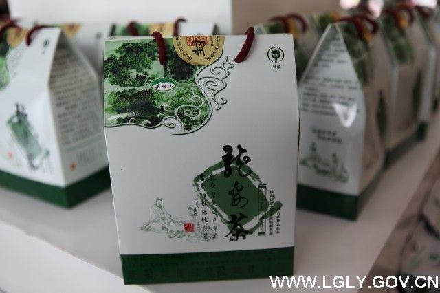 陕西十大名茶之一――龙安茗茶