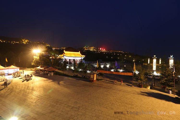夜游药王山