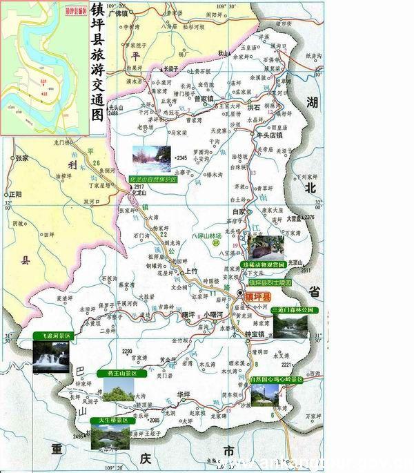 镇坪旅游交通图