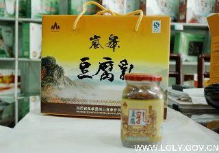 南宫山农家豆腐乳