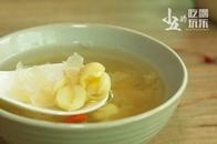 银耳莲子汤的做法与你分享:吃点甜 心情好