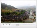 青木川雨中风情