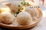 奶黄椰蓉糯米滋:入口惊艳的混搭食材美味
