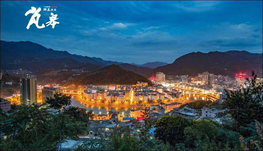 陕南十大县城:芒星划破长空,夜太美(图)_综合旅游资讯