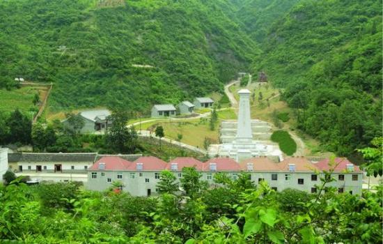 旬阳县红军纪念馆