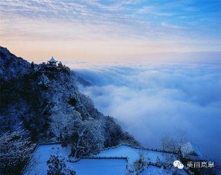 南宫山雪景