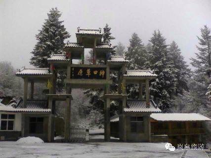 神河源雪景