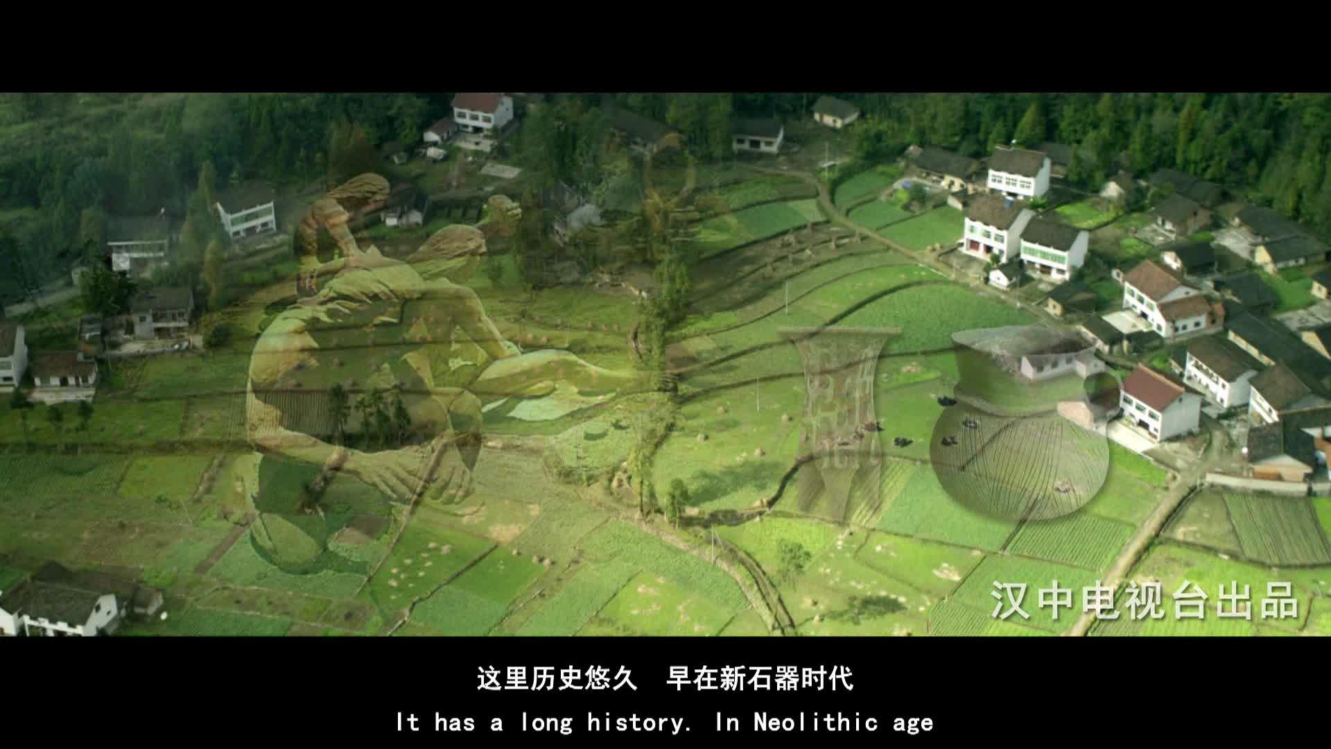 汉中城市宣传片