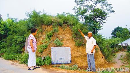 《 走访关中帝王陵》之汉惠帝陵