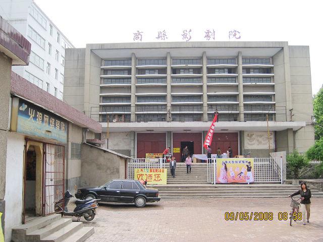 抗日南路军(红74师)司令部驻地旧址