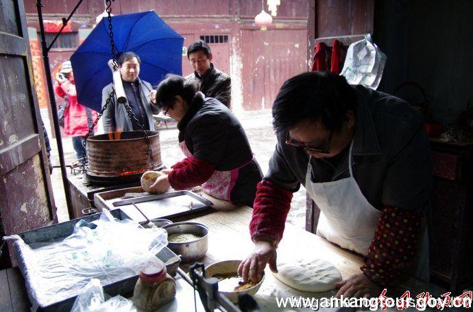 陕西石泉县特色美食---鼓气馍