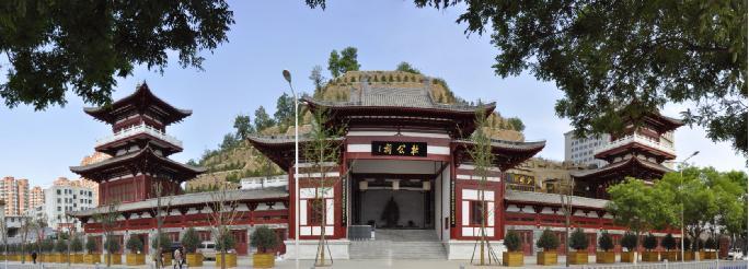 延安杜公祠景区