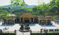 路遥纪念馆