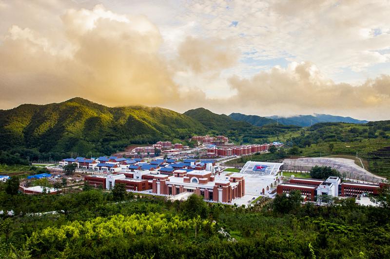 照金香山(国家AAAA级旅游景区)