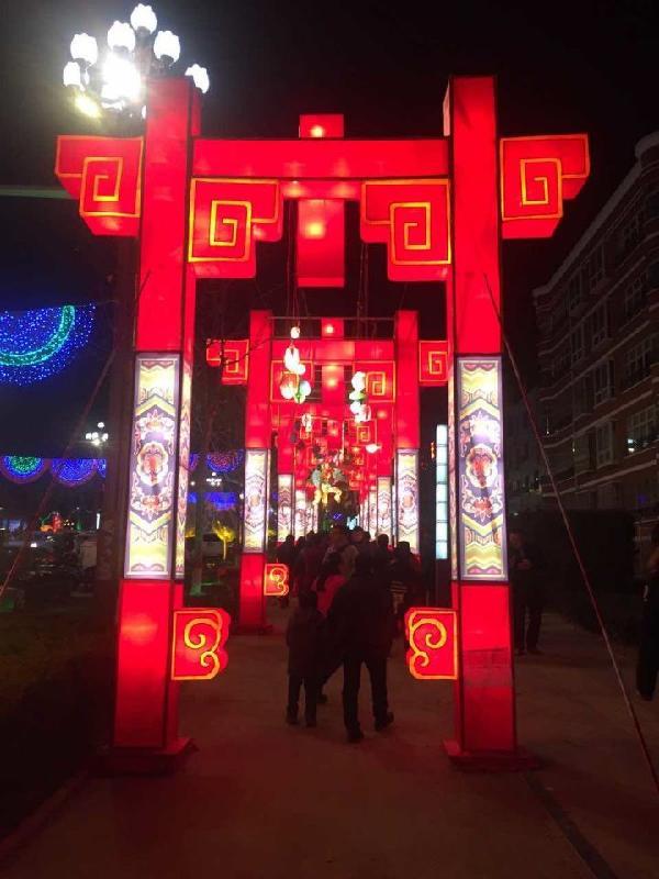 韩城国际灯会