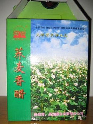 �w��香醋