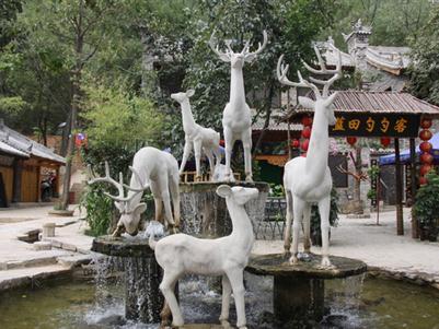 白鹿原民俗文化村