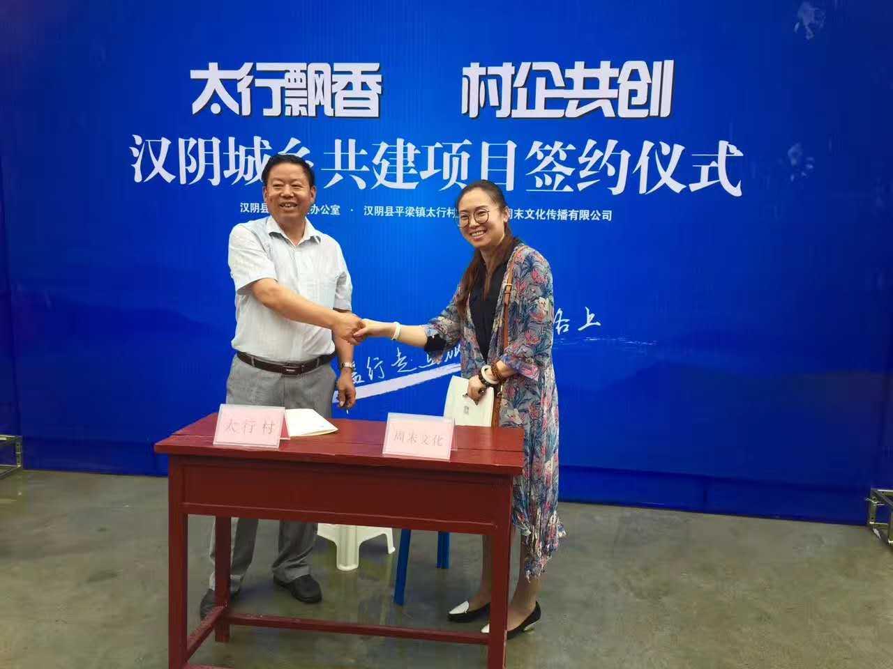 汉阴县开启旅游产业助力脱贫攻坚新模式