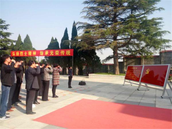 华州区文物旅游局开展红色现场教学铭记党的奋斗历程  时刻不忘初心 牢记使命